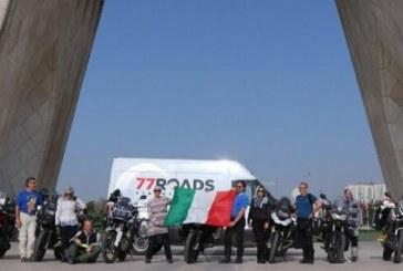 موتورسواران ایتالیایی – سوئدی در میدان آزادی | ترغیب اروپاییها برای تماشای جاذبههای ایران