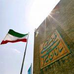 قانون تشکیل وزارت میراث فرهنگی به رئیس جمهوری ابلاغ شد