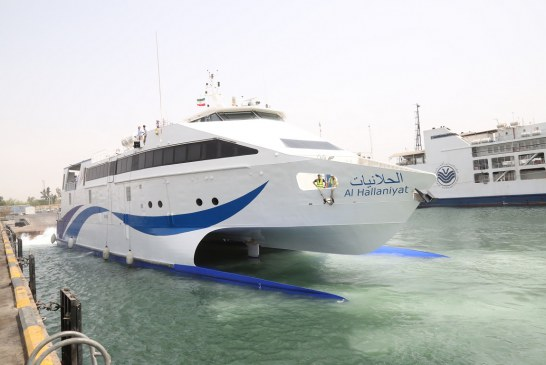 خط مسافری۲۰ساعته دریایی به قطر راهاندازی شد/ قیمت بلیت ۵۰۰ دلار