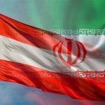 آغاز همکاری جدید ایران و اتریش در گردشگری