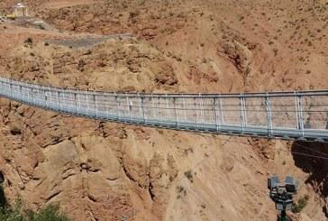 راهاندازی نخستین پل معلق شرق کشور در فیروزه | ویژگیهای نخستین پل معلق خراسان شمالی
