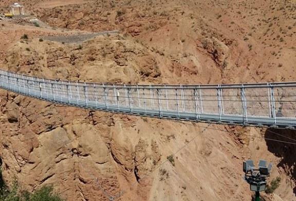 راهاندازی نخستین پل معلق شرق کشور در فیروزه   ویژگیهای نخستین پل معلق خراسان شمالی