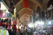 بازار اردبیل ؛ یادگاری از هنر، معماری و شهرسازی ایرانی