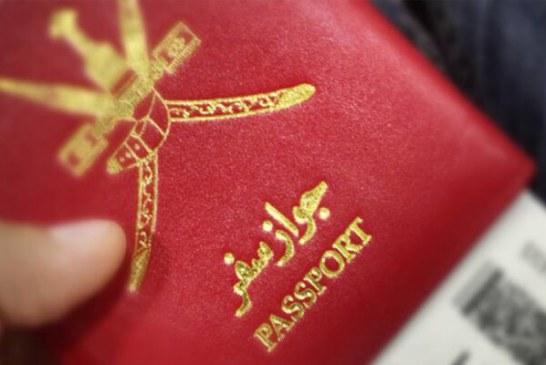 سرنوشت لغو ویزای عمان برای ایرانیها | مونسان: کروزهای عمانی را به ایران میآوریم