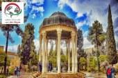 جاذبه های دیدنی تور شیراز و تور چابهار