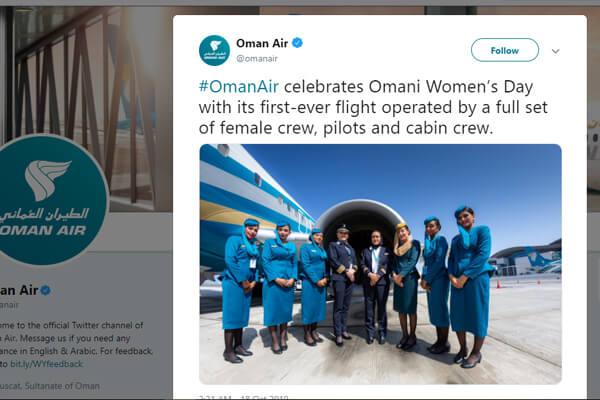 پرواز عمان ایر با کادر کاملا زنانه