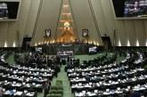 سرنوشت طرح رفع محدودیت زنان برای خروج از کشور بدون اجازه شوهر | شورای نگهبان ایراد گرفت