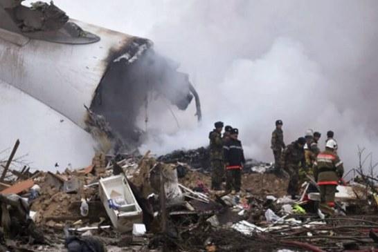 مقصر سقوط هواپیمای تهران-یاسوج مشخص شد | خلبان این بار مقصر نیست