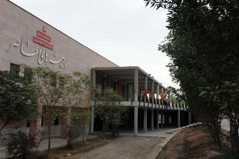 موزه اهواز