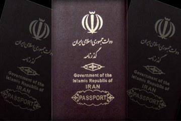 روادید سفر به نخجوان برای ایرانیان لغو شد