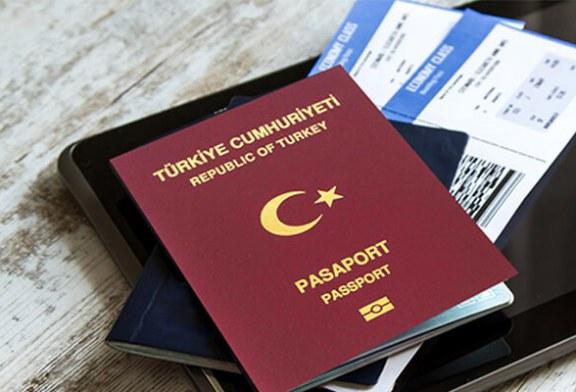 محدود شدن تمدید اقامت توریستی ترکیه