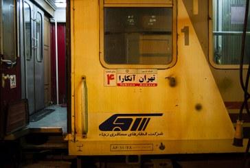 سیر تا پیاز قطار تهران آنکارا