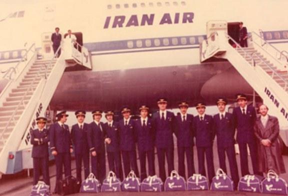ظاهر ۶۰ سال پیش پروازهای ایران ایر + فیلم و عکس