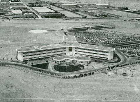 شرکت هواپیمایی ایران ایر در گذشته