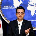 وال استریت ژورنال: ایران برای ایجاد بخش کنسولی آمریکا در تهران درخواست داد | واکنش وزارت خارجه ایران
