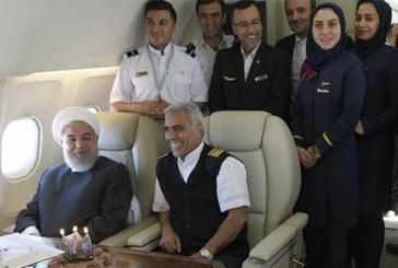 جشن تولد آقای روحانی در هواپیما + عکس