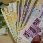 چه کسانی از پرداخت عوارض خروج از کشور معافند؟