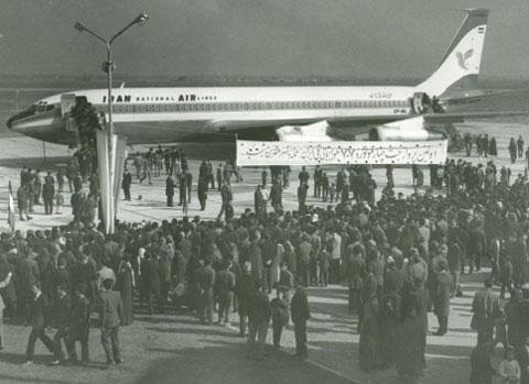 ایران ایر در گذشته