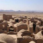 روستای ۲۵۰۰ ساله سریزد مکان مناسب سرمایه گذاری گردشگری