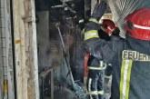 آتش سوزی بازار تاریخی مشهد | تصاویر حریق بازار رضای مشهد و توضیحات آتشنشانی