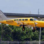 جزئیات راهاندازی دو مسیر تاکسی هوایی در ایران | هر سال چند ایرتاکسی در هوانوردی عمومی اجرا میشود