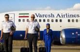 دوشنبه دوم دی ماه خط جدید هواپیمایی وارش به مقصد بیشکک، پایتخت قرقیزستان آغاز به کار میکند.