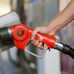 از «بنزین سفر» چه خبر؟
