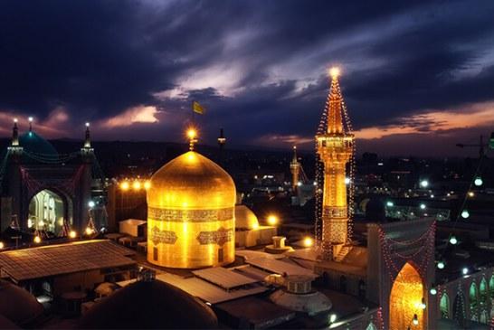 سفر به شهر مشهد از همه شهرهای کشور ارزانتر است