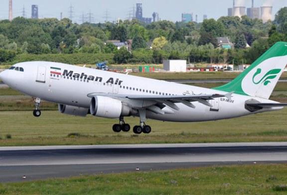 آمریکا شرکت هواپیمایی ماهان و شرکت کشتیرانی ایران را تحریم کرد.