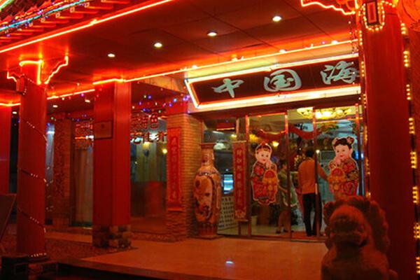 راهاندازی رستوران چینی در یکی از قطبهای مثلث گردشگری