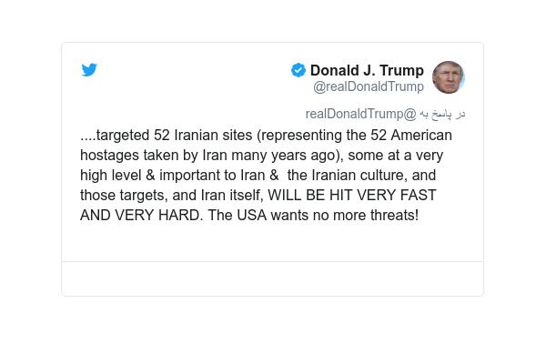 واکنش های شدید نسبت به تهدید ترامپ به هدف قرار دادن 52نقطه فرهنگی در ایران