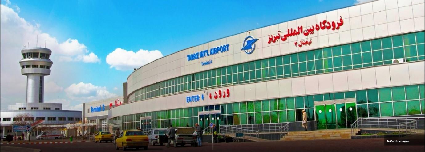 راهنمای سفر به تبریز با هواپیما